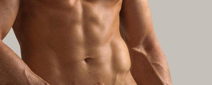 Quanto costa la liposuzione maschile?